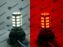 P21/4W-60SMD_NEW double