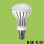 Лампа сд LED-R50-econom 5.0Вт Е14