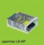 Адаптер LS-AA-16.6 16.6А 12В алюминий ASD