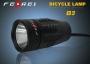 Велосипедный светодиодный фонарь FEREI B3