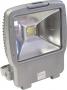 Прожектор квадратный LL-163