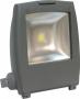 Прожектор квадратный LL-164