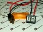 Резистор-обманка с коннекторами H7