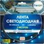 Комплекты светодиодных лент с блоком питания  3528 - 60SMD/метр