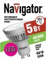 Светодиодная Лампа NLL-MR16-5-230-3K-GU10