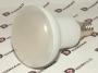 Светодиодная Лампа Navigator-NLL-R50-5-230-4K-E14
