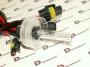 Комплект ксеноновых ламп H27 35W