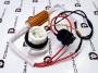 Резистор-обманка с коннекторами P27W