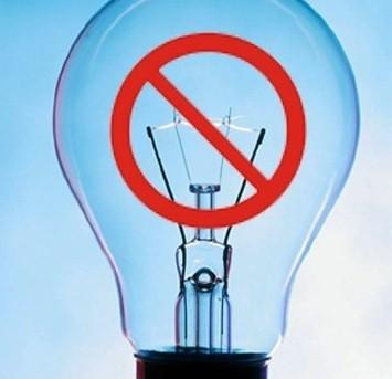 В США полностью отказались от ламп накаливания